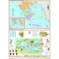 DUO Das alte Griechenland - produkt z tej samej kategorii