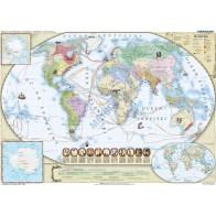 Świat w okresie wielkich odkryć XVII-XVIII w - produkt z tej samej kategorii